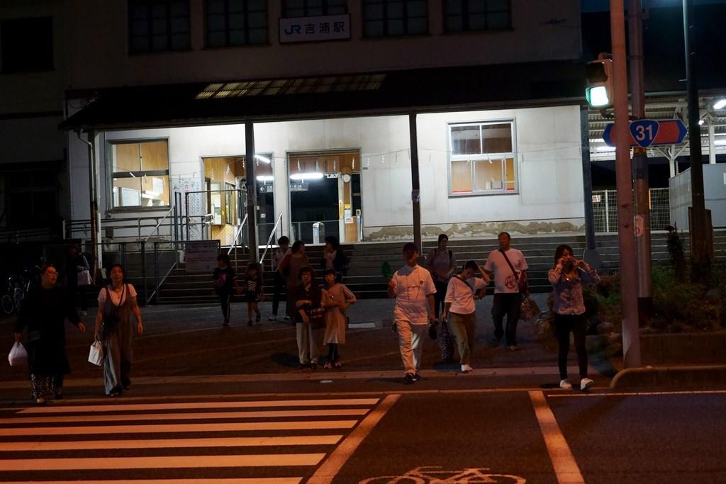 2019年10月5日 吉浦カニ祭り 一日目 その4_f0219074_12210759.jpg