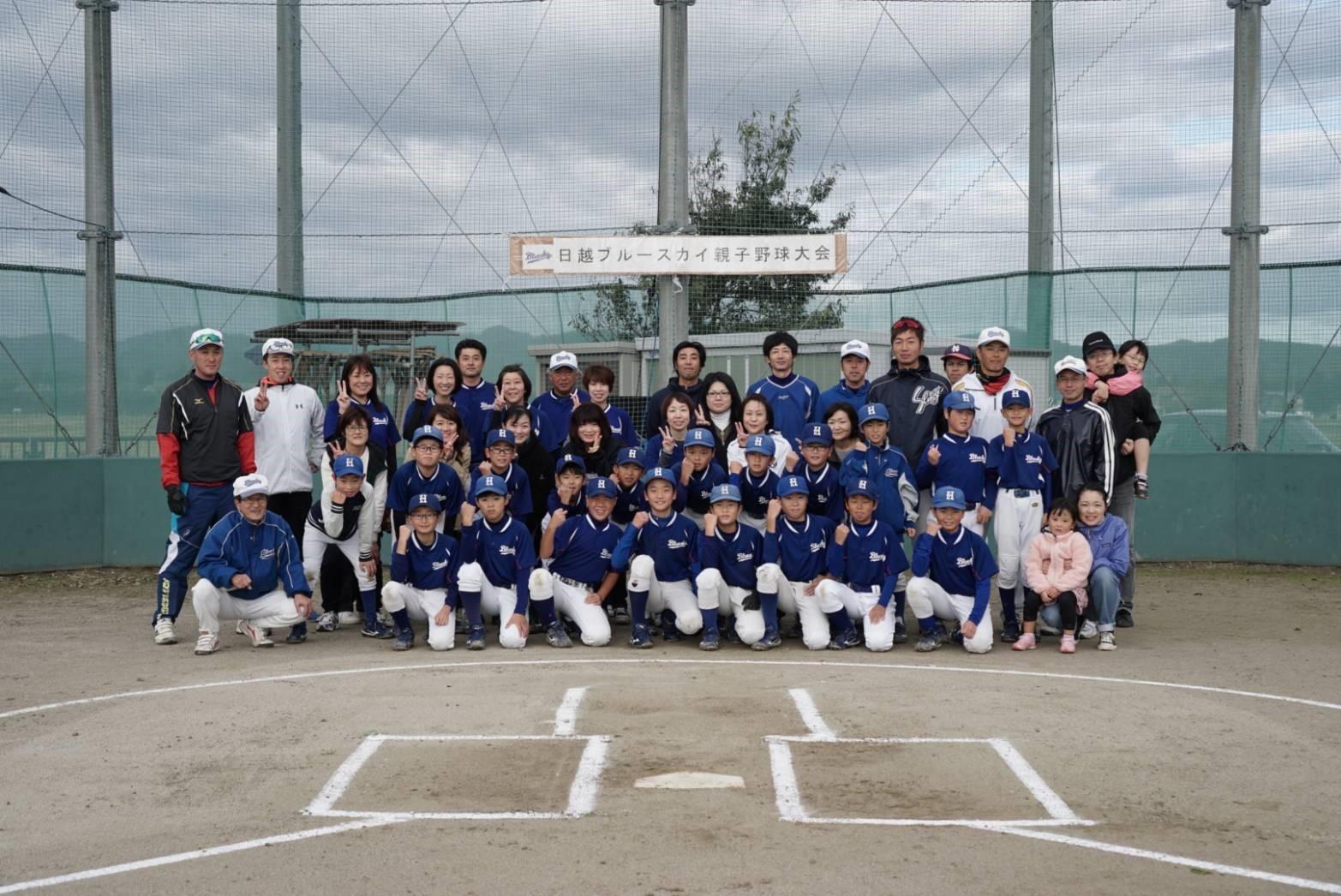 2019年度 ブルースカイ親子野球大会開催ぃ~!!!_b0095176_10293290.jpg