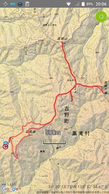 191103 百貝岳・青根ヶ峰(奥吉野)_d0036883_20221658.jpg
