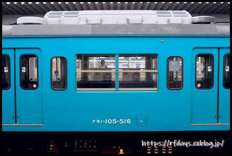 さよなら105系! JR和歌山線ラストラン(10月26日・土) -その1-_f0139991_12484906.jpg