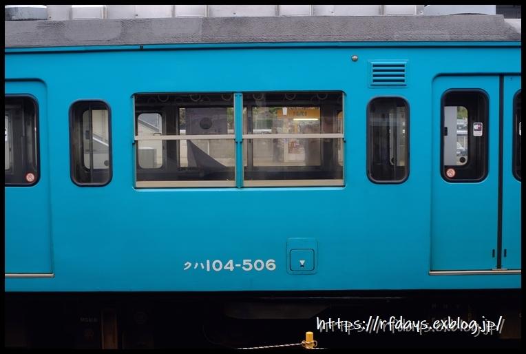 さよなら105系! JR和歌山線ラストラン(10月26日・土) -その1-_f0139991_12484988.jpg