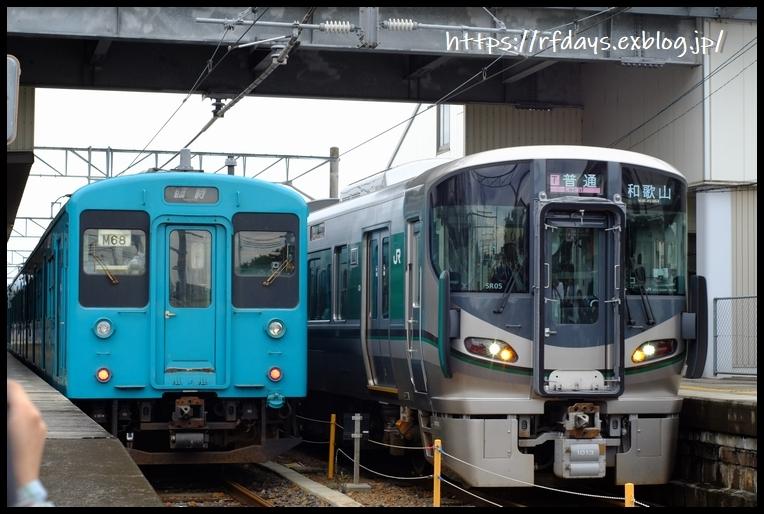 さよなら105系! JR和歌山線ラストラン(10月26日・土) -その1-_f0139991_12485071.jpg
