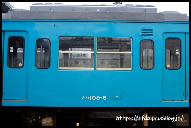 さよなら105系! JR和歌山線ラストラン(10月26日・土) -その1-_f0139991_12495163.jpg