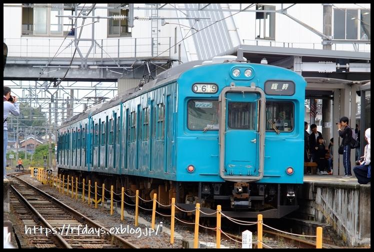 さよなら105系! JR和歌山線ラストラン(10月26日・土) -その1-_f0139991_12495210.jpg