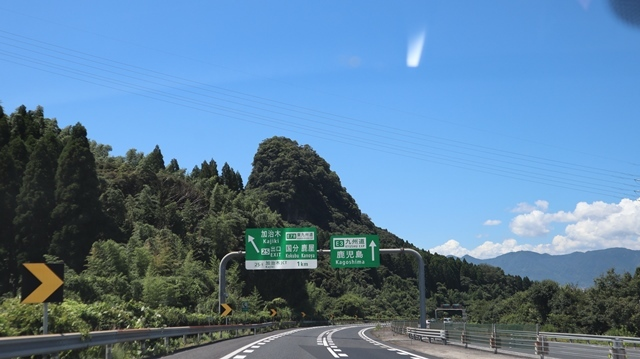 神戸から鹿児島へ瀬戸内海の美しさ、青島の絶景、桜島の雄大さ・・・飛行機からの絶景の旅_d0181492_07240124.jpg
