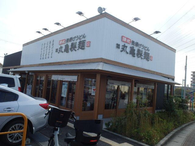 丸亀製麺       中山寺店_c0118393_08194396.jpg