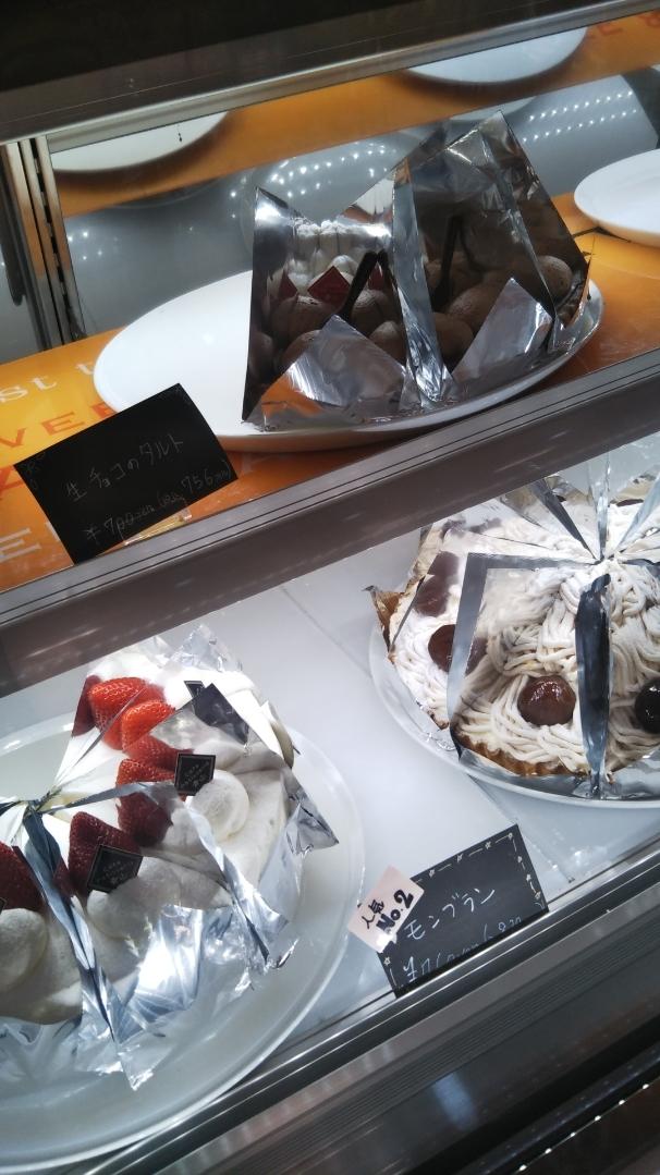カフェ青山 イオンスタイル新百合ヶ丘店 11月1日~4日限定イオン感謝デービュッフェ_f0076001_00013226.jpg