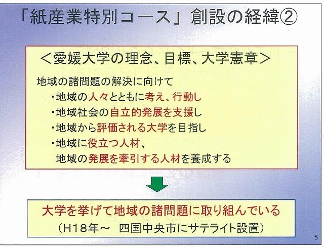 f0141310_22452803.jpg
