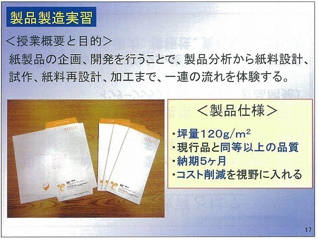 f0141310_23051757.jpg