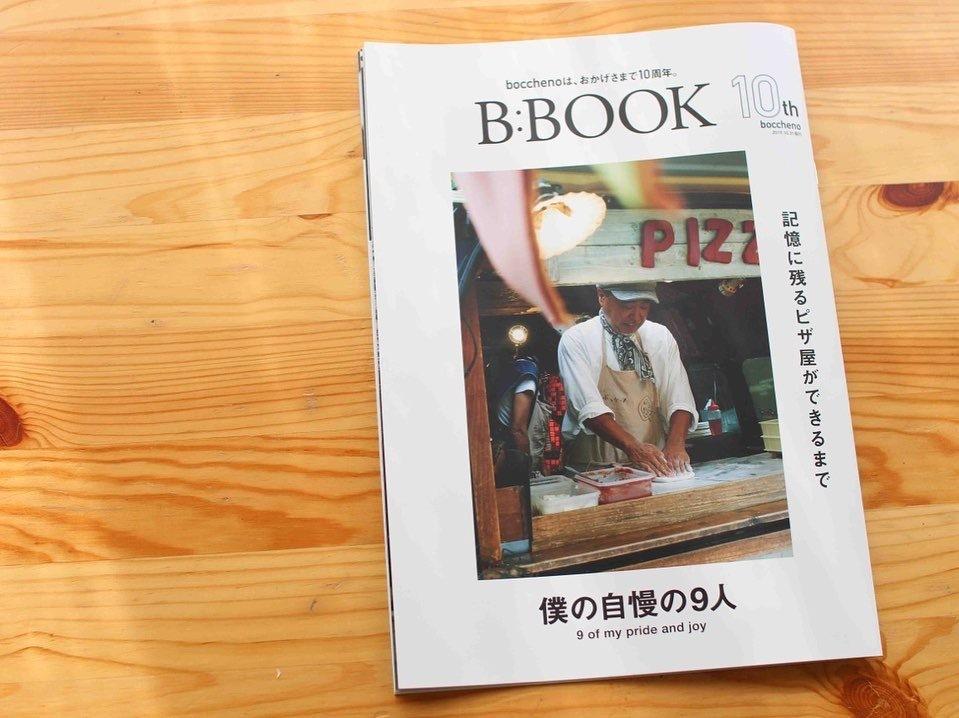 「B:BOOK」_a0120513_22083860.jpeg