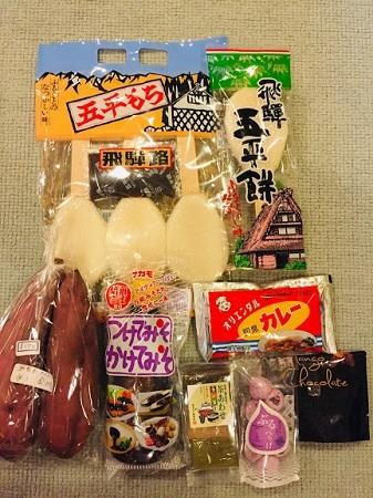 名古屋と岐阜のうまいもの_b0114515_21510532.jpg