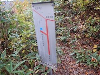 国見岳…尾西谷右俣と左岸尾根_c0359615_23072382.jpg