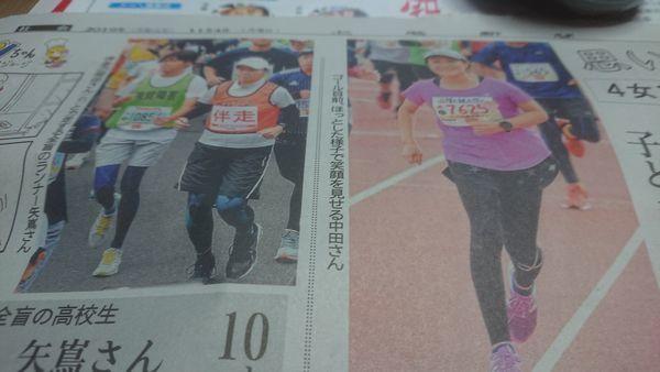 群馬マラソン_c0072816_07513861.jpg