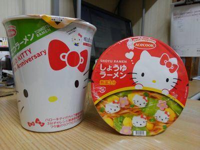 ハローキティのカップ麺_e0234016_17512478.jpg