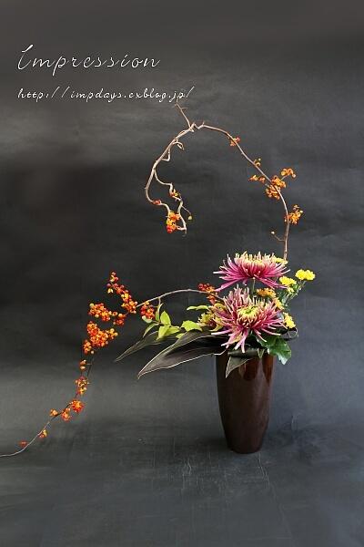 定期装花から ツルウメモドキ_a0085317_19494082.jpg