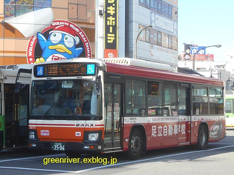 東武バスセントラル 2977 【足立自動車学校】_e0004218_20263950.jpg