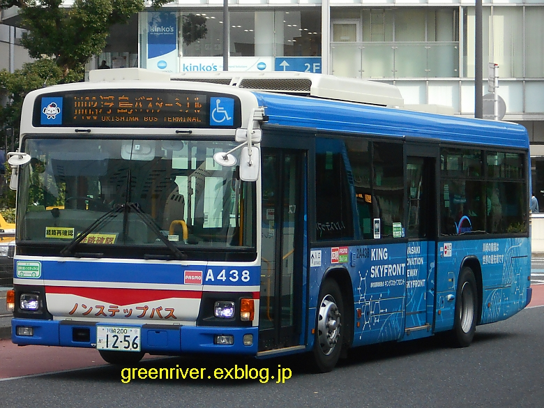 臨港バス 2A438 【キングスカイフロント】_e0004218_20384125.jpg