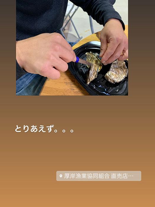道東巡り4日目  厚岸の魚介類_e0243332_08004240.jpg