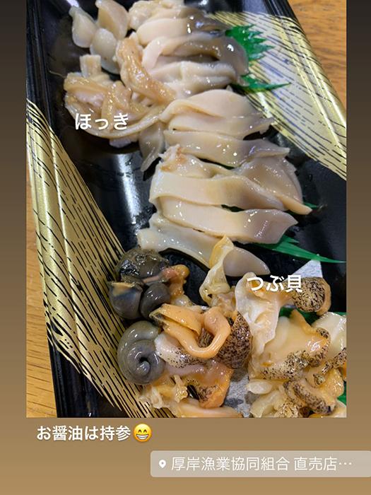 道東巡り4日目  厚岸の魚介類_e0243332_08004391.jpg