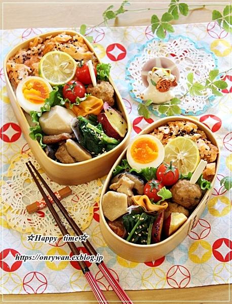 おばんざい弁当と秋桜♪_f0348032_15403720.jpg