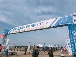 淀川マラソン_a0059035_15233061.jpg