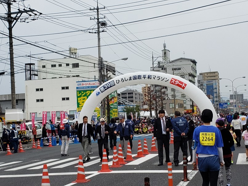 ひろしま国際平和マラソン39回目_a0105740_08003838.jpg