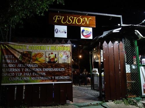 レティシアのホステル近くのFUSIONでPATARASHCAの夕食_c0030645_10414143.jpg