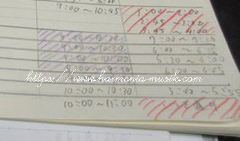 ピアノ教室通信☆ノート記述指導_d0165645_15184789.jpg