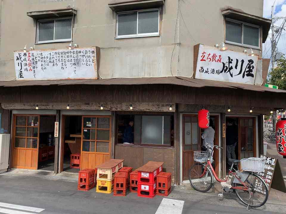 今池の居酒屋「立ち飲み西成酒場 成り屋」_e0173645_07581300.jpg