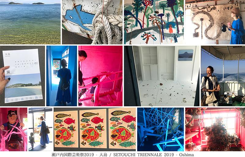 『瀬戸内国際芸術祭2019 / Setouchi Triennale 2019』の「大島」さんぽ!_d0018646_22062312.jpg