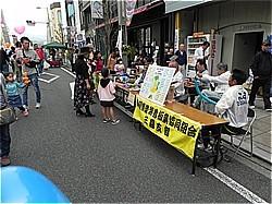 三島大通り祭り 2019秋_c0087349_11313339.jpg