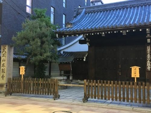 京都の旅\'19Ⅳ 京都青楓その2_e0326953_00442472.jpg