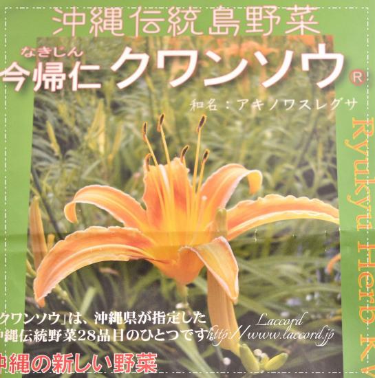 生徒さん作品_f0275956_22443362.jpg