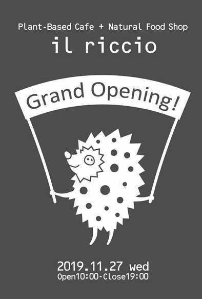 GRAND OPENING_b0279058_22445961.jpeg