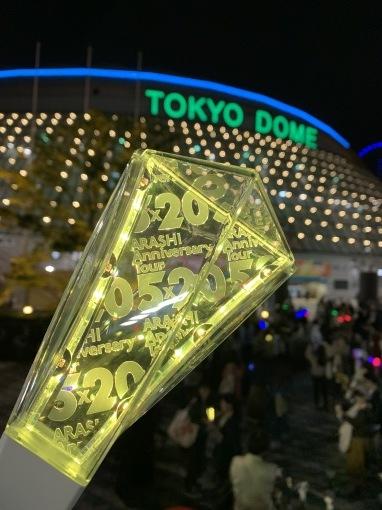 go TOKYO!_f0203164_12321085.jpg