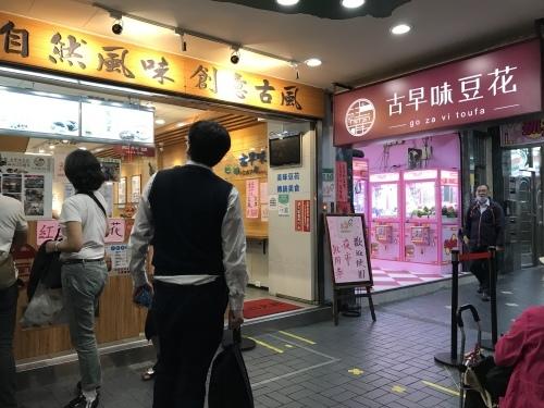 2019 Taipei-5._c0153966_12063481.jpeg