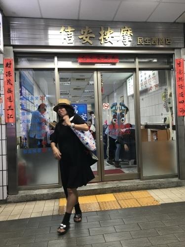2019 Taipei-5._c0153966_12210528.jpeg
