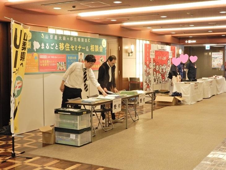 再び東京より(^^;)_a0211886_12045633.jpg