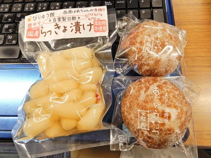再び東京より(^^;)_a0211886_12065953.jpg