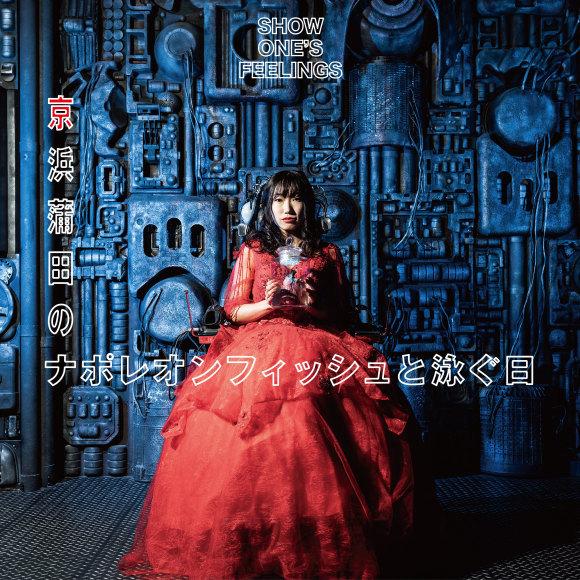オリジナルアルバム好評発売中! BY:加藤_e0045587_20344957.jpeg