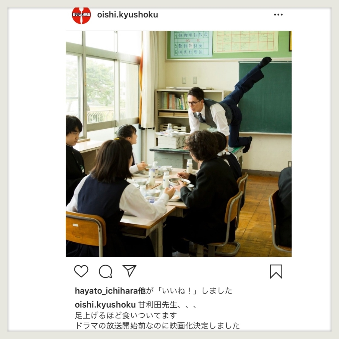 ポチレポ!憧れのピアスと…今シーズンどハマりのドラマ!!_a0341288_21571744.jpg