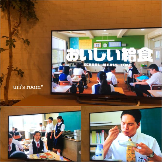 ポチレポ!憧れのピアスと…今シーズンどハマりのドラマ!!_a0341288_22140610.jpg