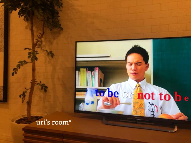 ポチレポ!憧れのピアスと…今シーズンどハマりのドラマ!!_a0341288_22143507.jpg