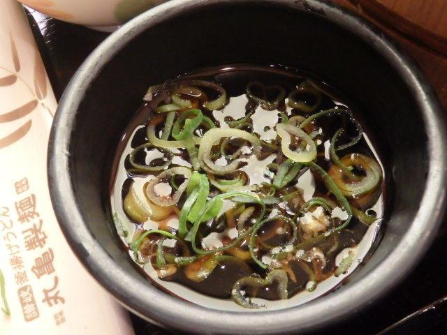 丸亀製麺        御影塚町店_c0118393_09030325.jpg