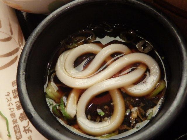 丸亀製麺        御影塚町店_c0118393_09031730.jpg