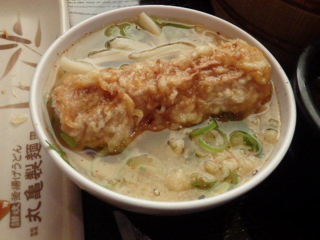 丸亀製麺        御影塚町店_c0118393_09231879.jpg