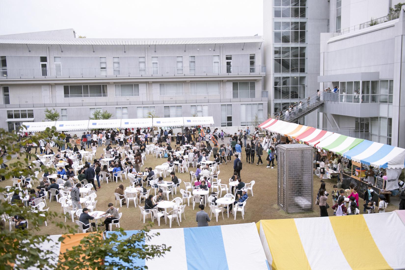 2019静岡文化芸術大学 学園祭_f0184198_01114954.jpg