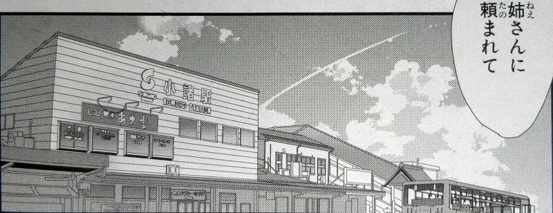 初秋の小諸「あの夏で待ってる」の舞台へ その02 小諸市中心部探訪初期と今(R011021探訪)_e0304702_20021294.jpg