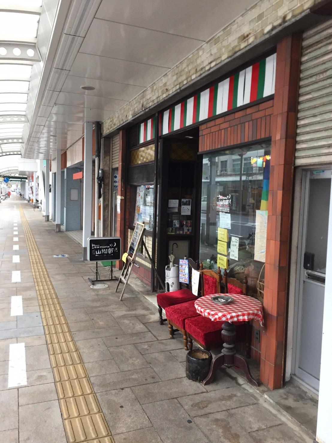 山猫軒  伏見唐辛子と秋茄子の肉味噌ソースパスタ_e0115904_15102053.jpg