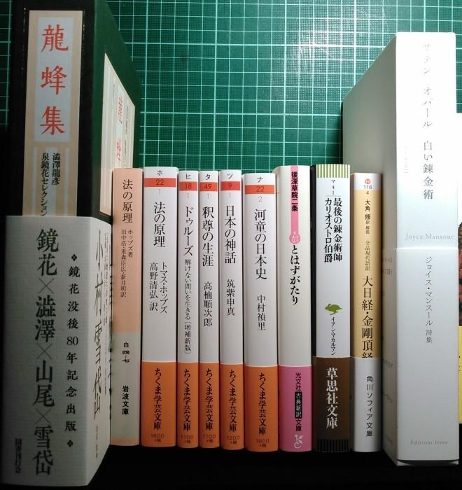 注目新刊:ちくま学芸文庫2019年11月新刊5点、ほか_a0018105_02470083.jpg